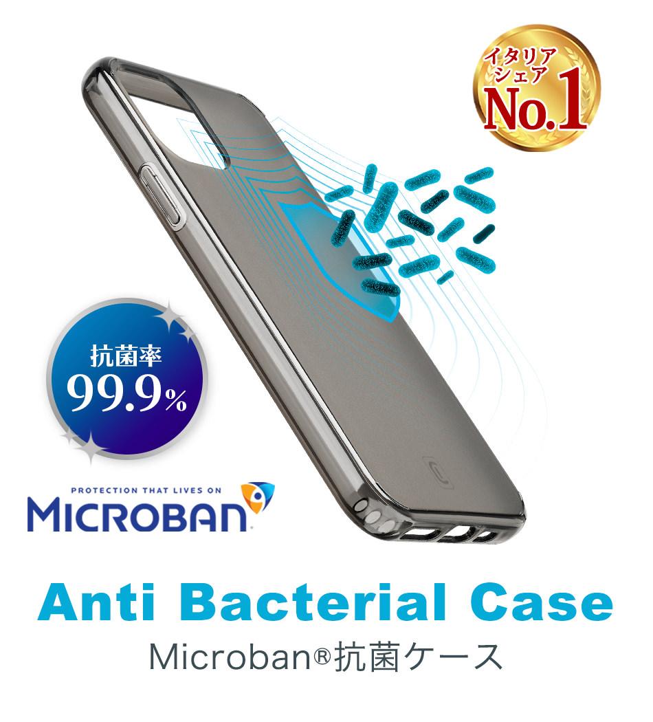 Anti Bacterial Case Microban 抗菌ケース