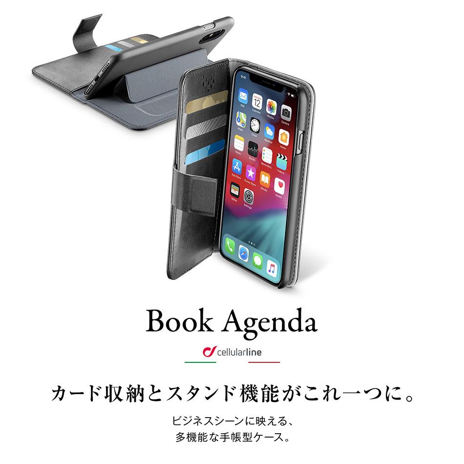 BookAgenda カード収納とスタンド機能がこれひとつ