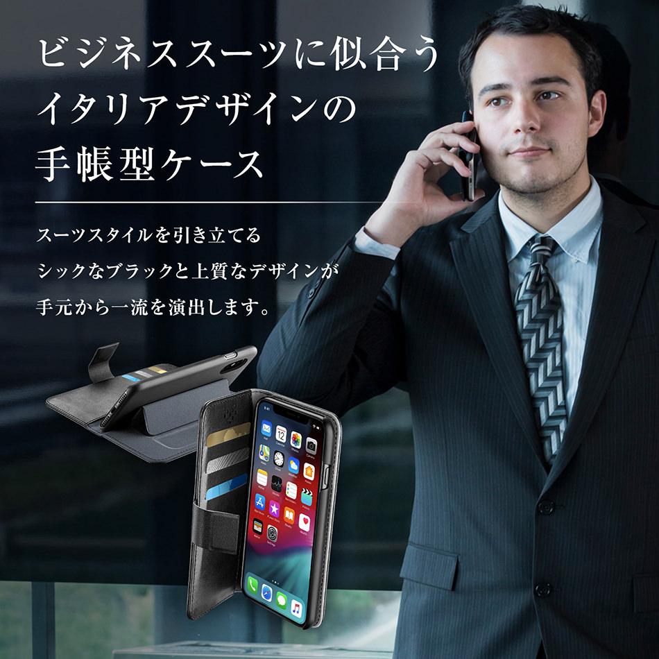 ビジネススーツに似合うイタリアデザインの手帳型ケース