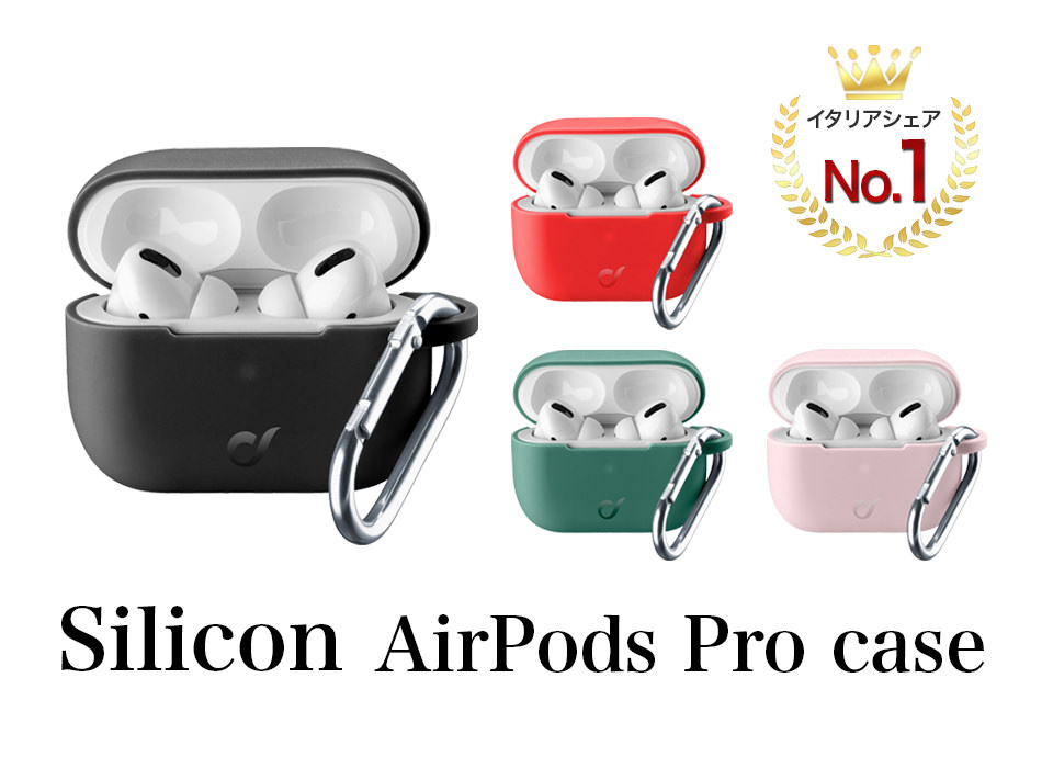 Silicon AirPods case BOUNCEAIRPODSPRO
