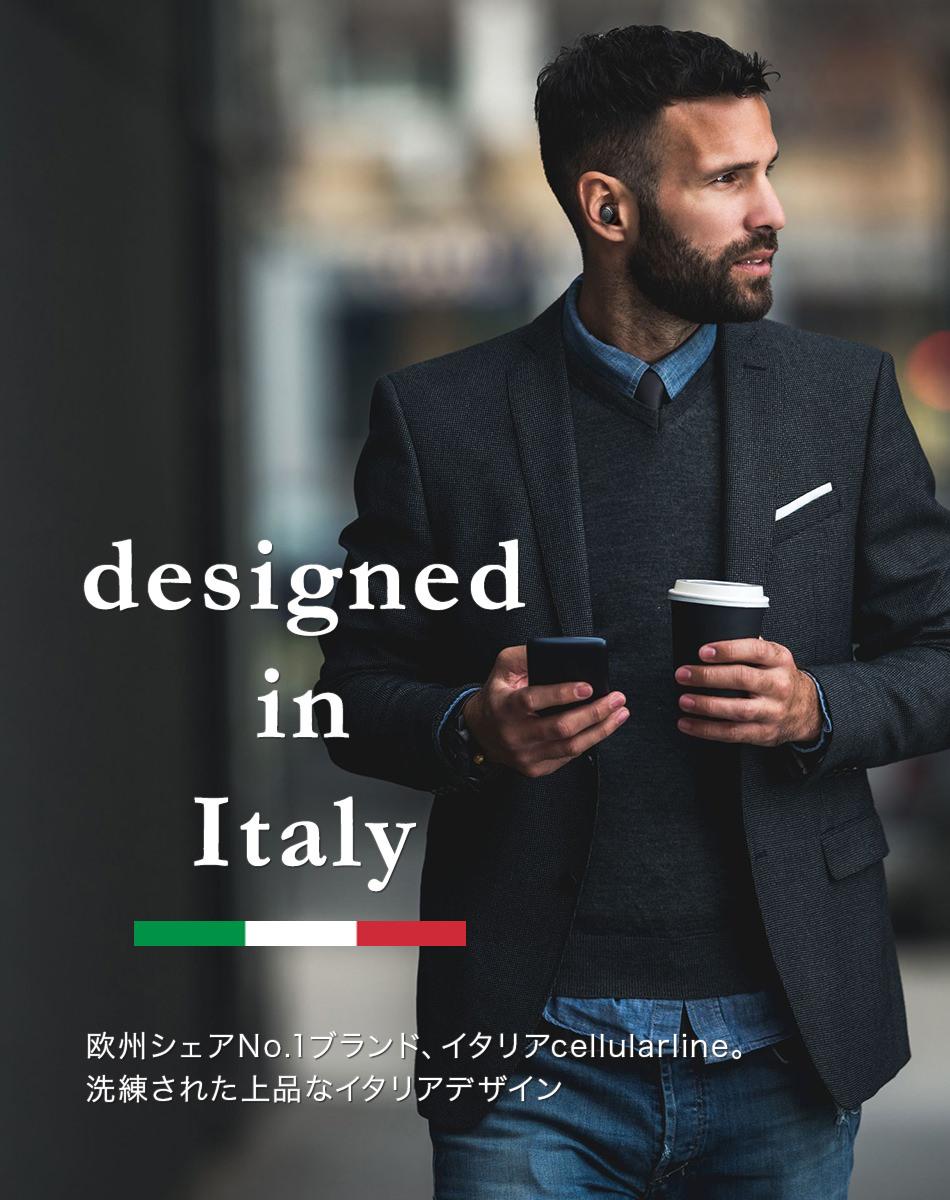 designed in Italy