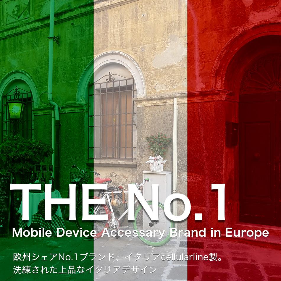 欧州シェアNo.1ブランド、イタリアcellularline製。洗練された上品なイタリアデザイン