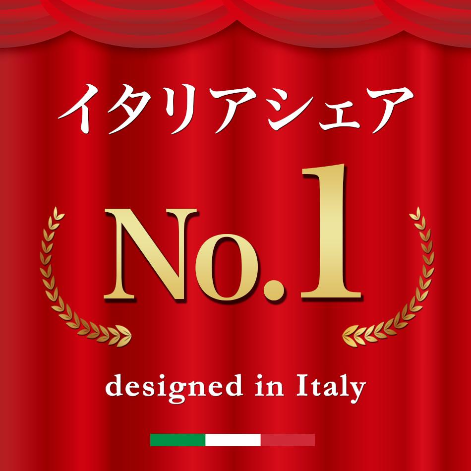 イタリアシェアNo.1