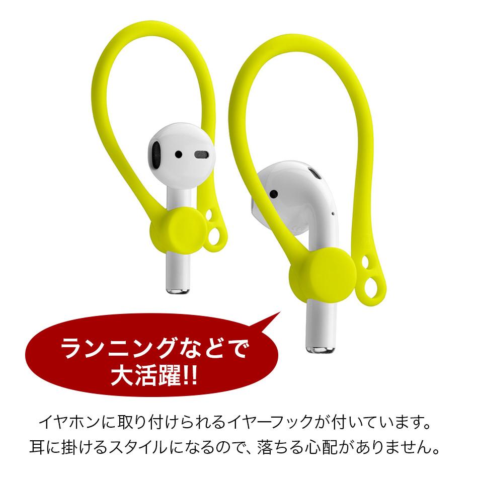 イヤホンに取り付けられるイヤーフックが付いています。耳に掛けるスタイルになるので、落ちる心配がありません。