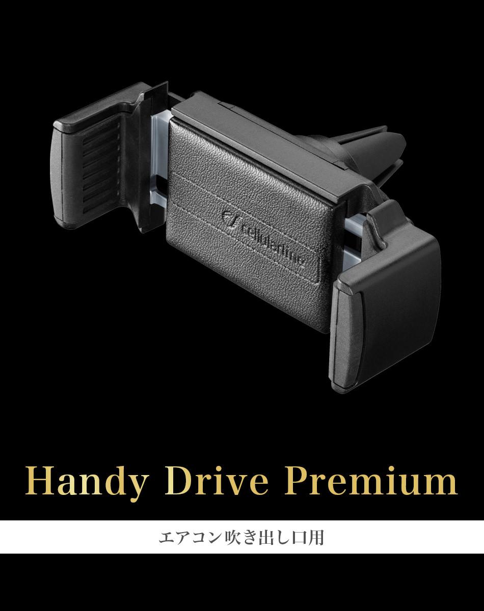 Handy Drive Premium