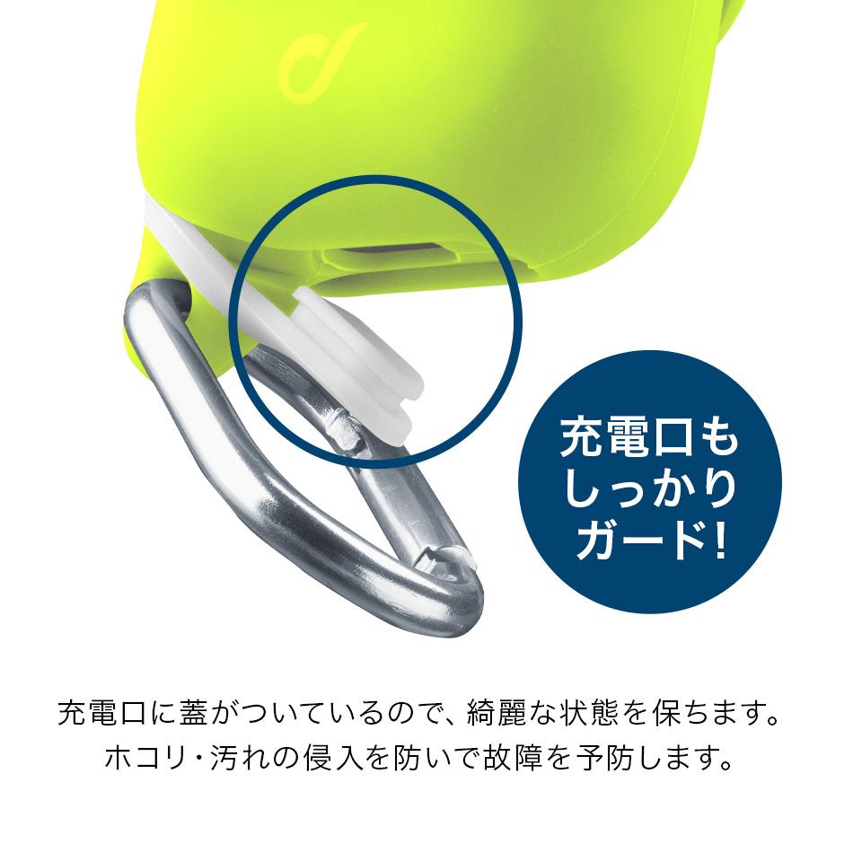 充電口に蓋がついているので、綺麗な状態を保ちます。ホコリ・汚れの侵入を防いで故障を予防します