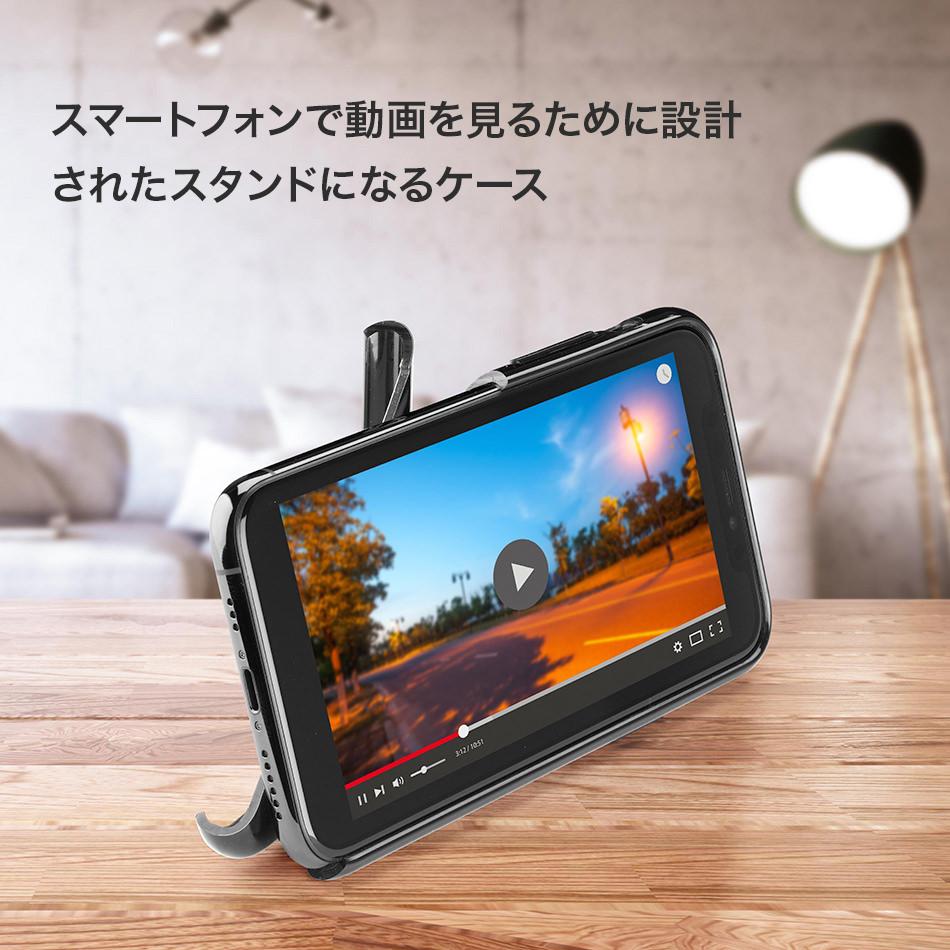 スマートフォンで動画を見るために設計されたスタンドになるケース