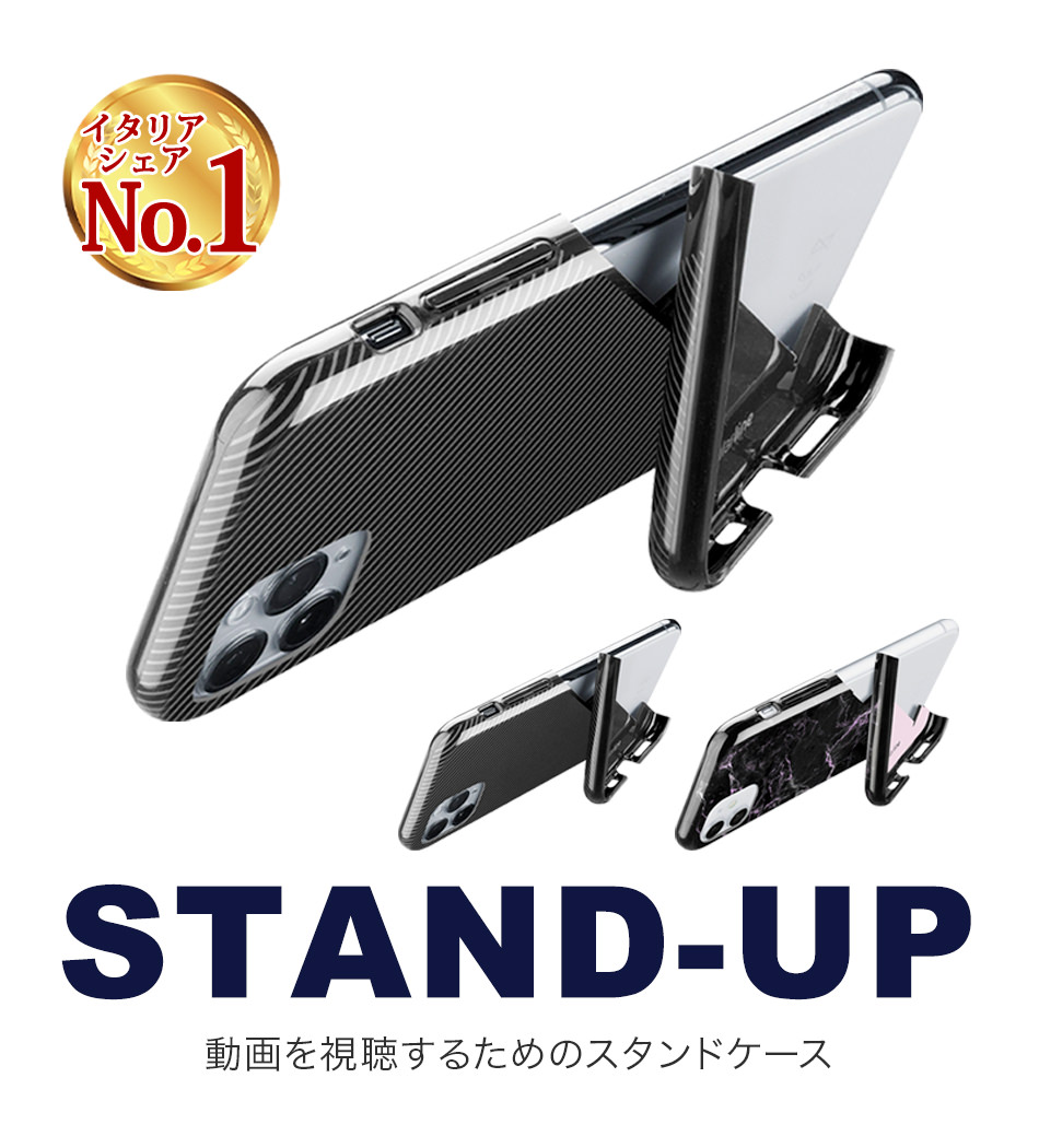 STAND-UP 動画を視聴するためのスタンドケース