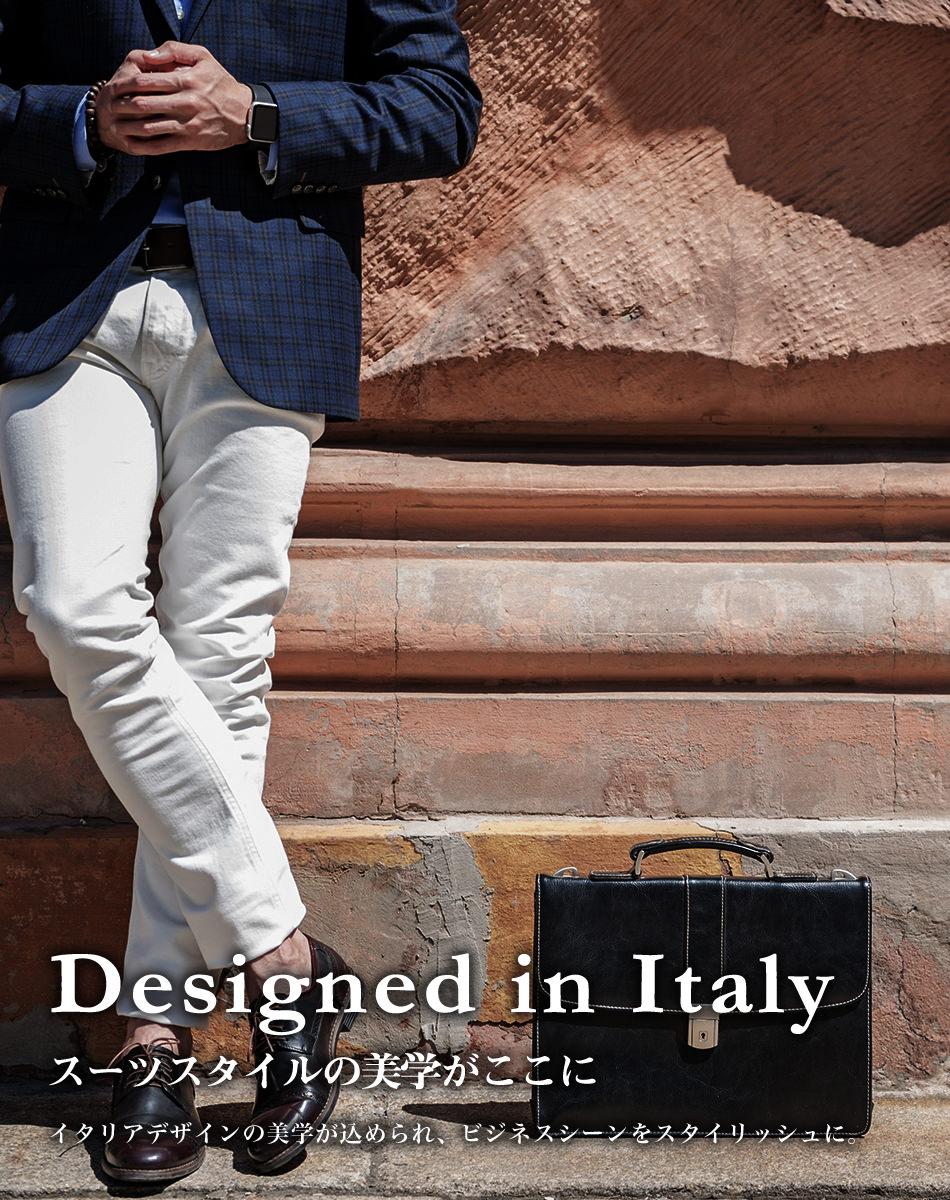 Designed in Italy スーツスタイルの美学がここに