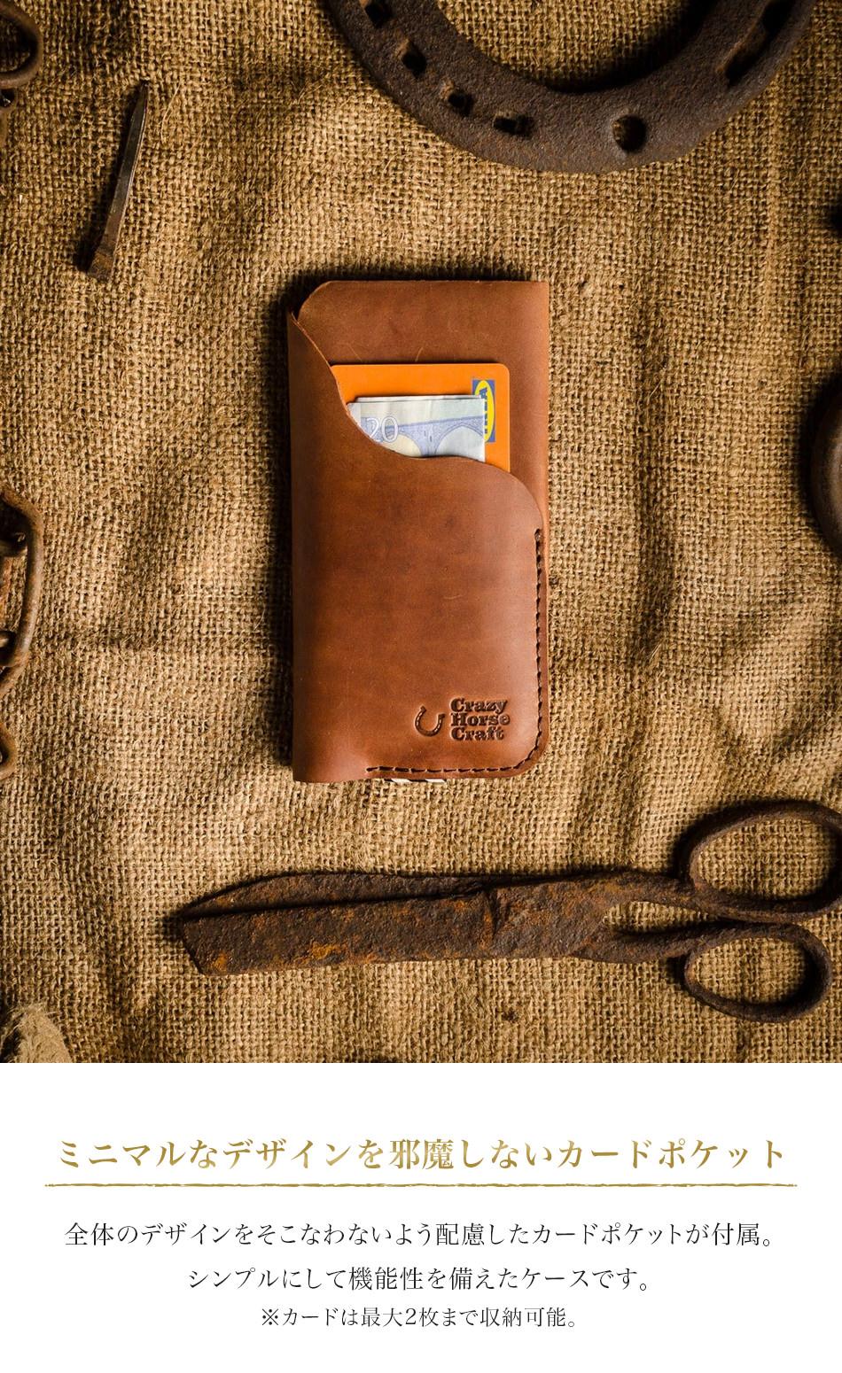 ミニマルなデザインを邪魔しないカードポケット