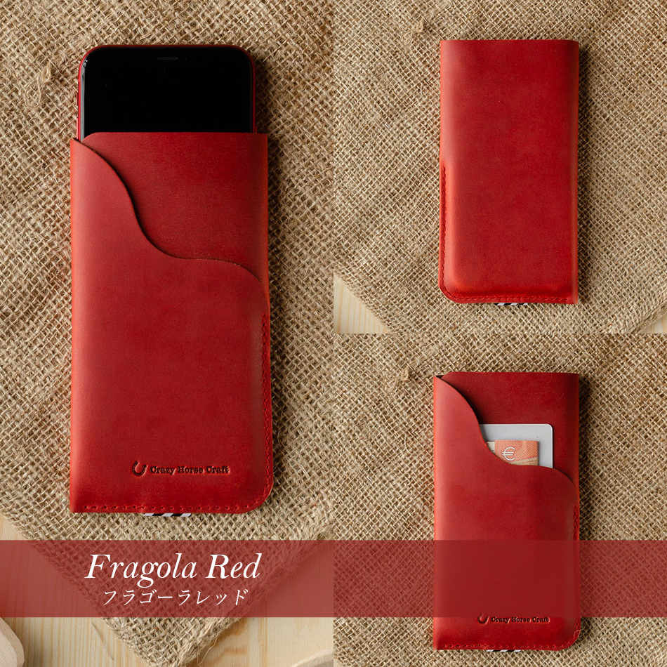 Fragola Red フラゴーラレッド