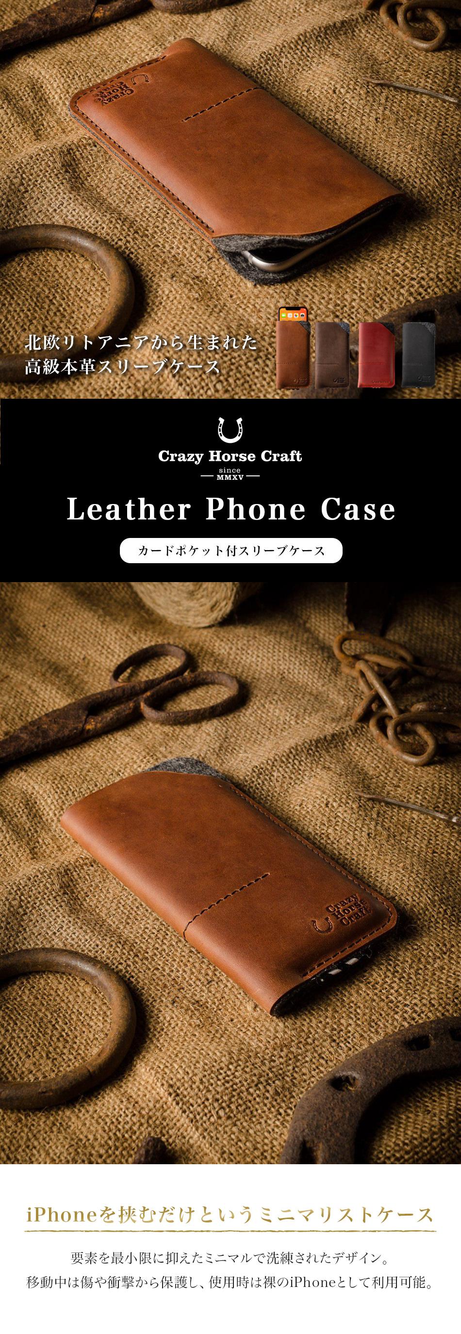 北欧リトアニアブランド Crazy Horse Craft 高級本革スリーブケース 天然ウール付き