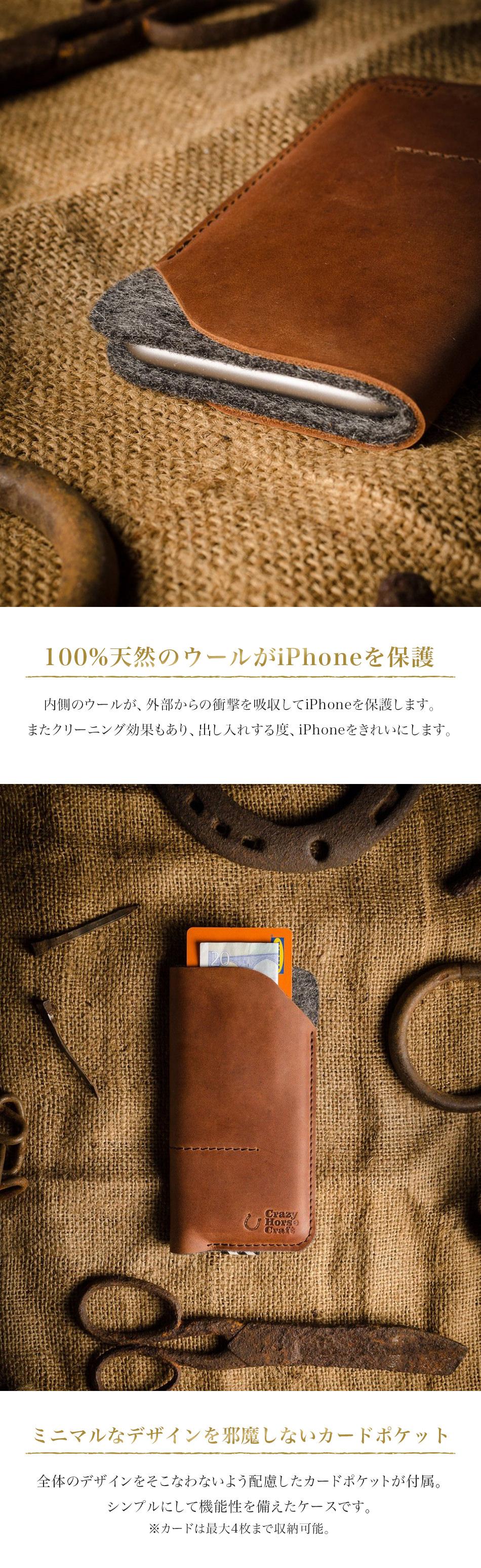 上質な本革がiPhoneをしっかり守り、カードポケット付きの機能性も充実