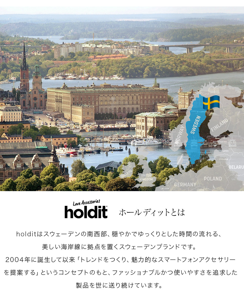 about holdit