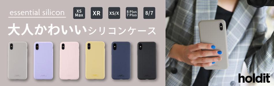 iPhone CASE SILICONE