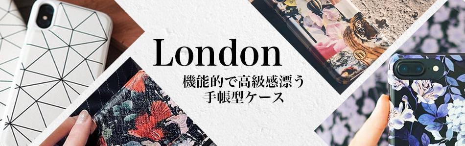 iPhoneケース 北欧ブランド holdit ハードケース  Paris
