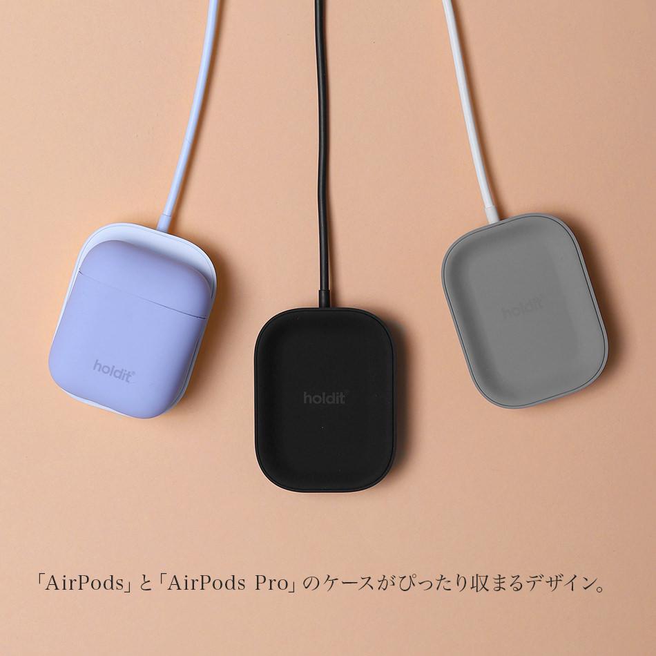 「AirPods」と「AirPods Pro」のケースがぴったり収まるデザインになっています。
