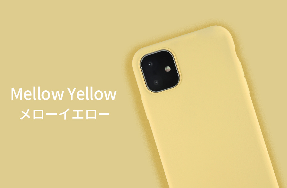 Mellow Yellow(メローイエロー)