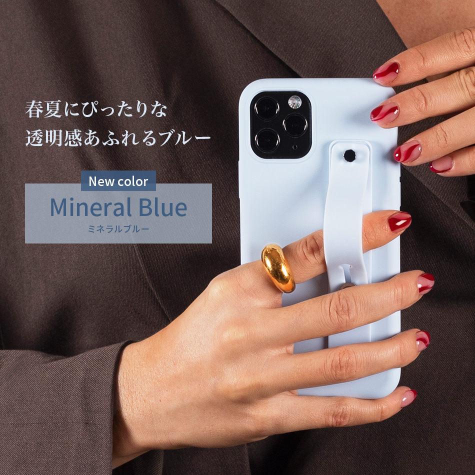 新色ミネラルブルー追加