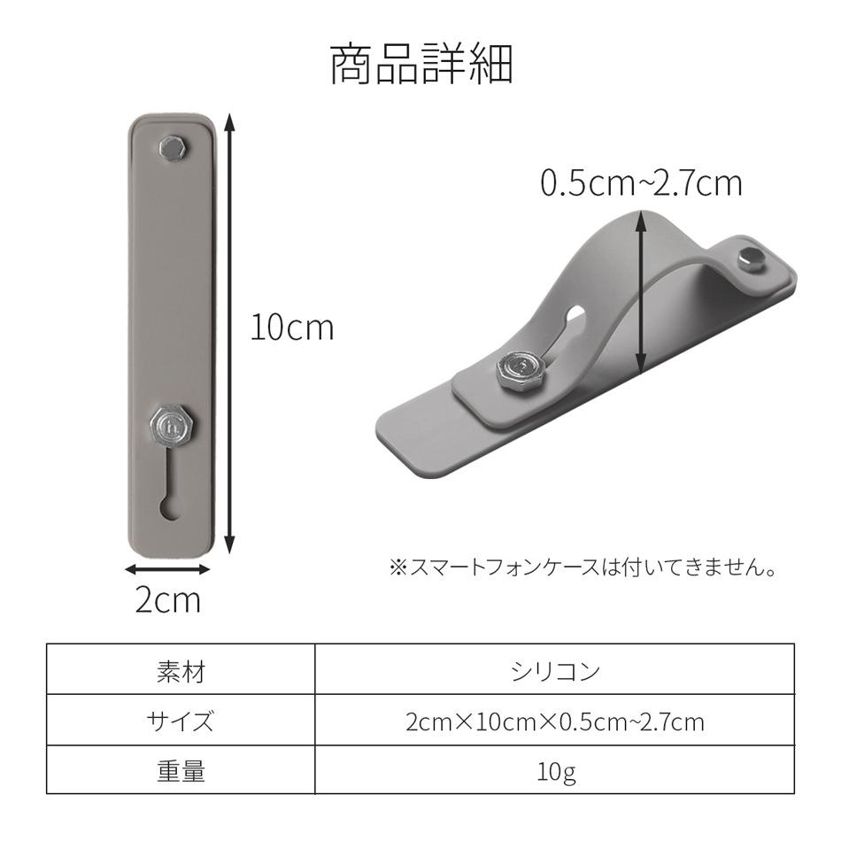 スマートフォンシリコンケースは別売りになります。