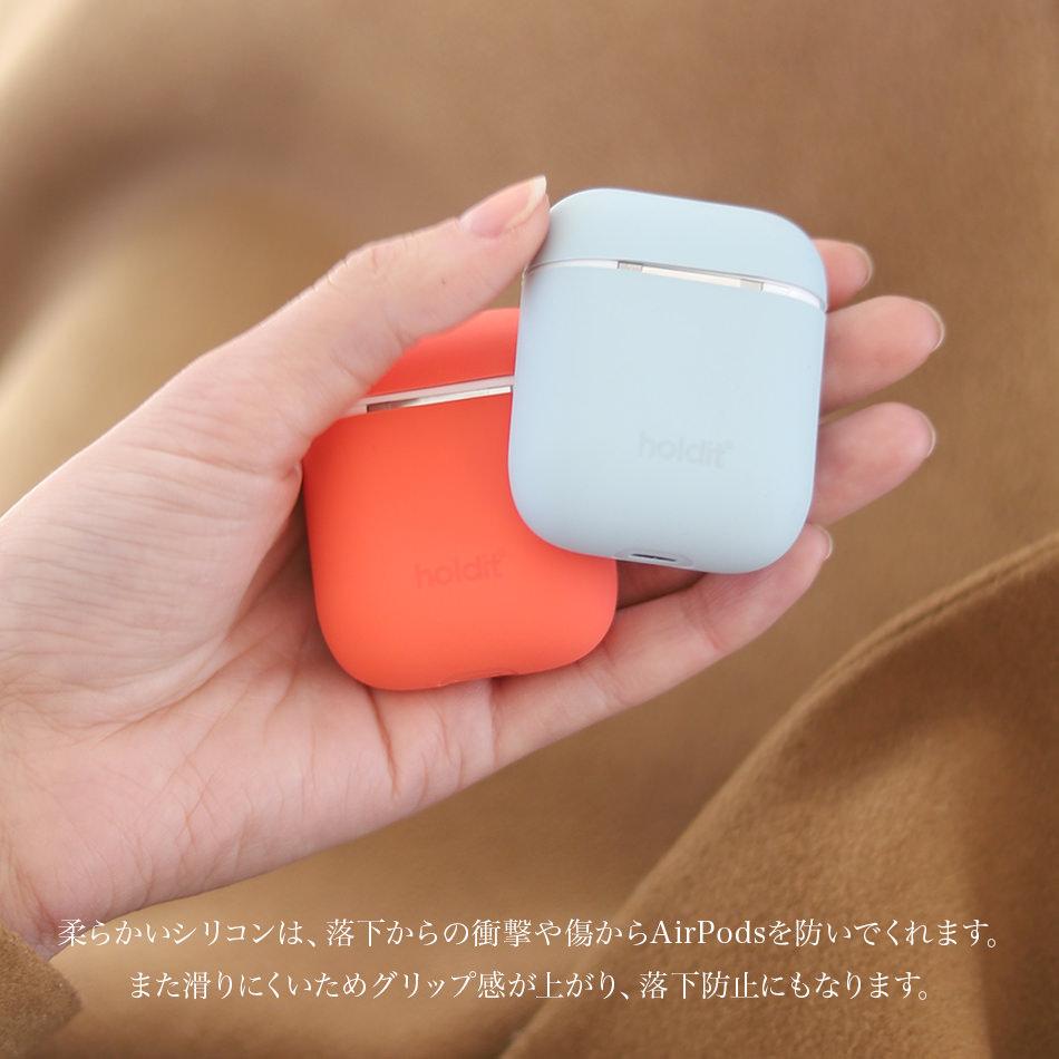 柔らかいシリコンは、落下からの衝撃や傷からAirPodsを防いでくれます