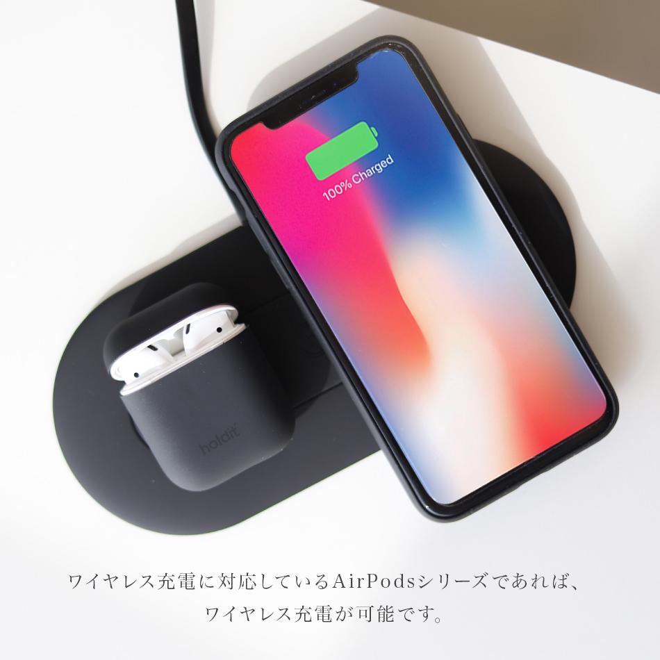 Wireless Charging Case であれば、ワイヤレス充電が可能です