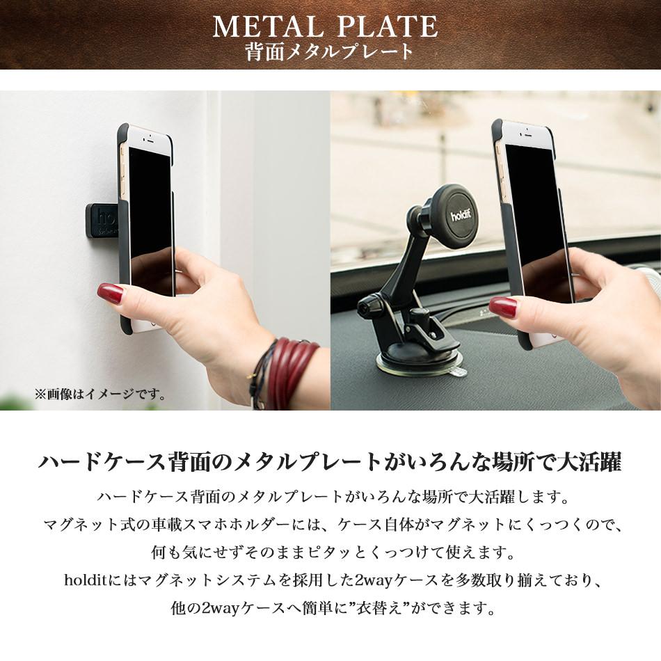 METAL PLATE 背面メタルプレート