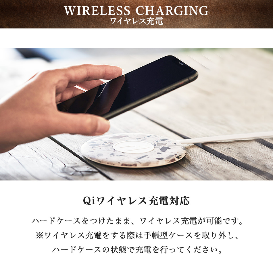 WIRELESS CHARGING ワイヤレス充電