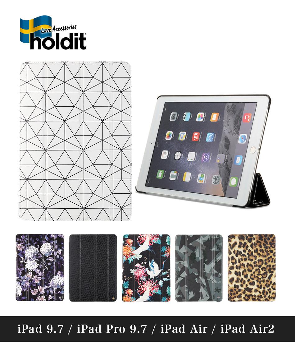北欧タブレットケース おしゃれなデザイン誕生!!持ち運びも楽々なタブレットケース