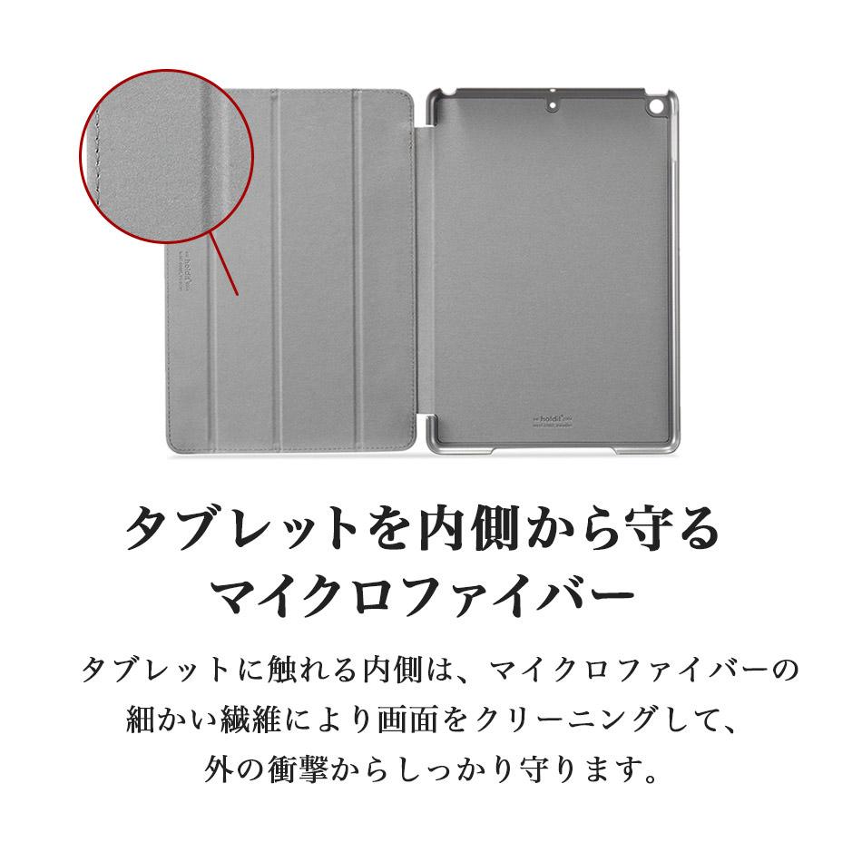 タブレットを内側から守ってくれるマイクロファイバー