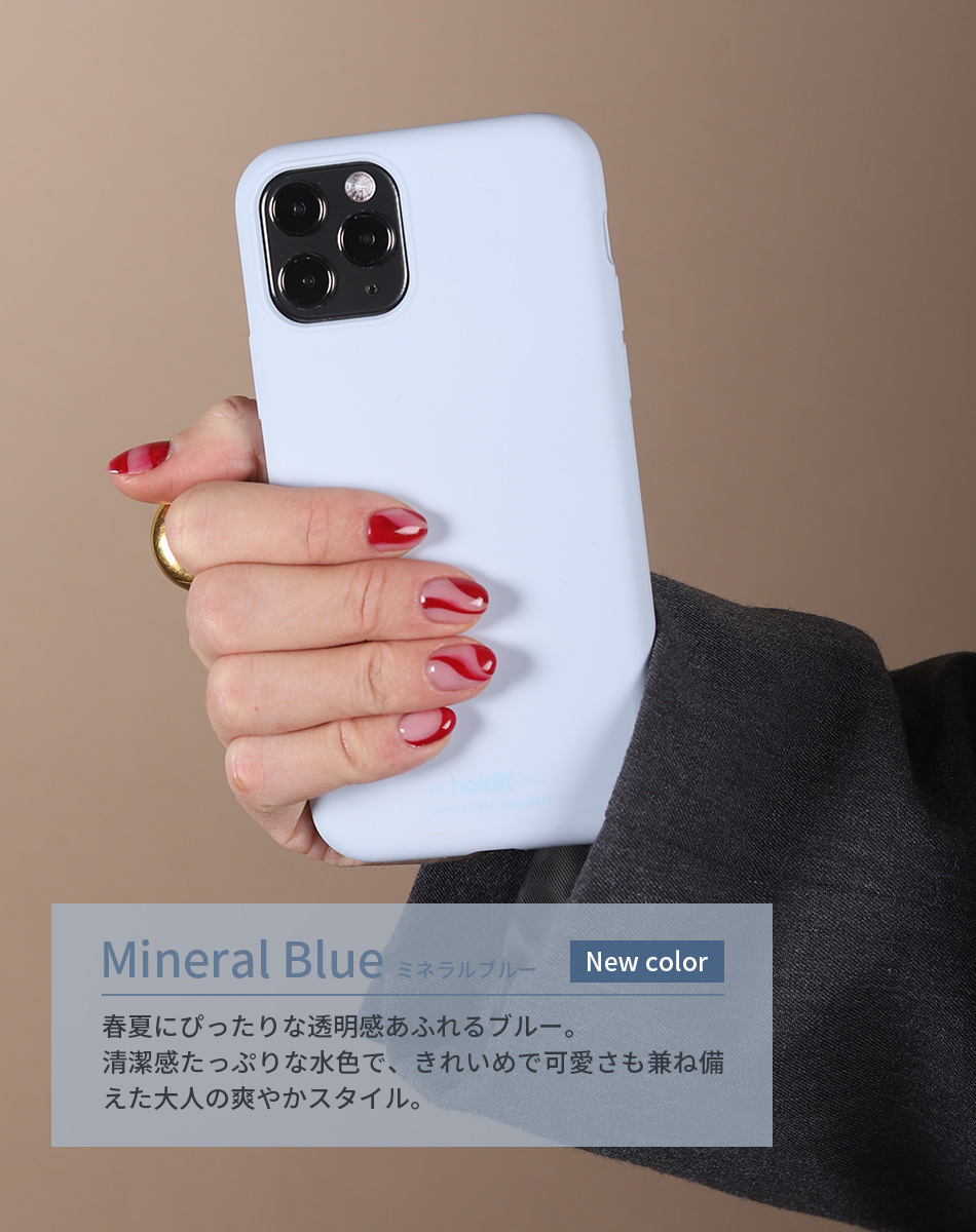 Mineral Blue