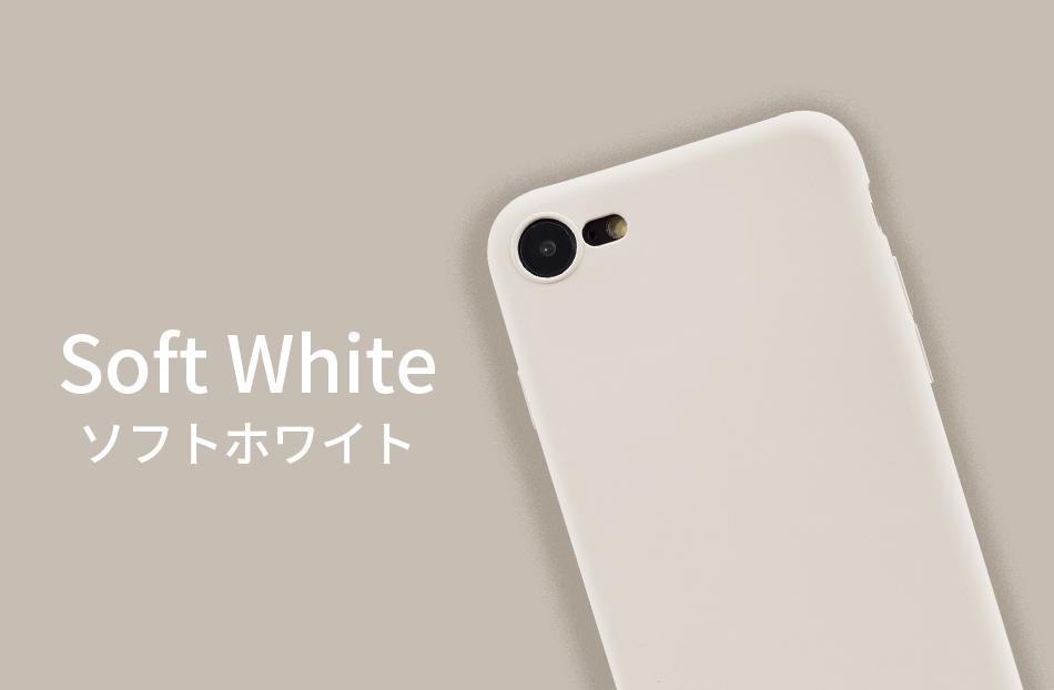 Soft White