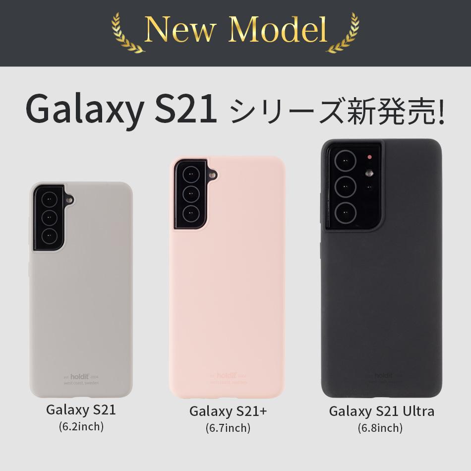 GalaxyS21シリーズ追加