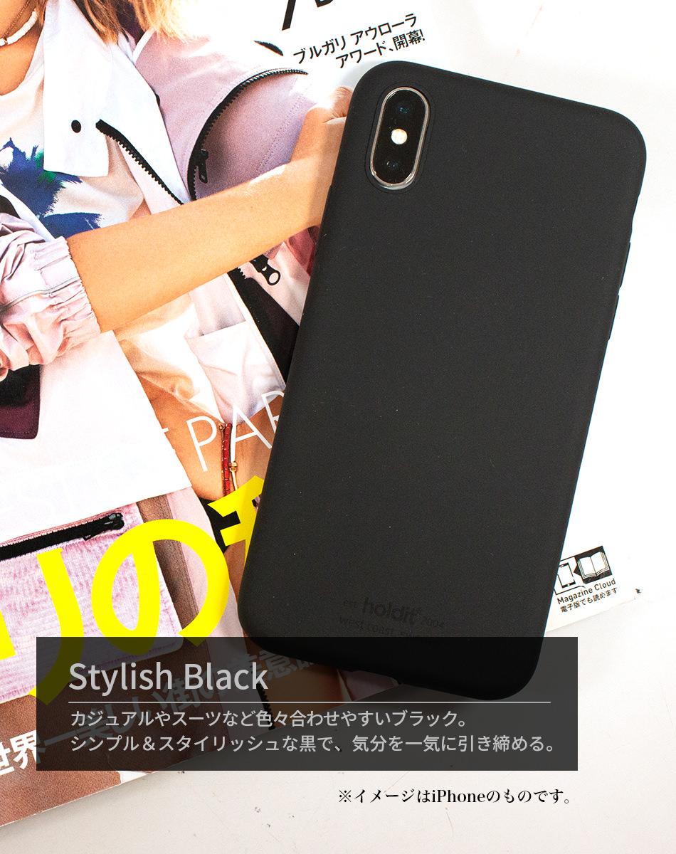 Stylish Black(スタイリッシュブラック)