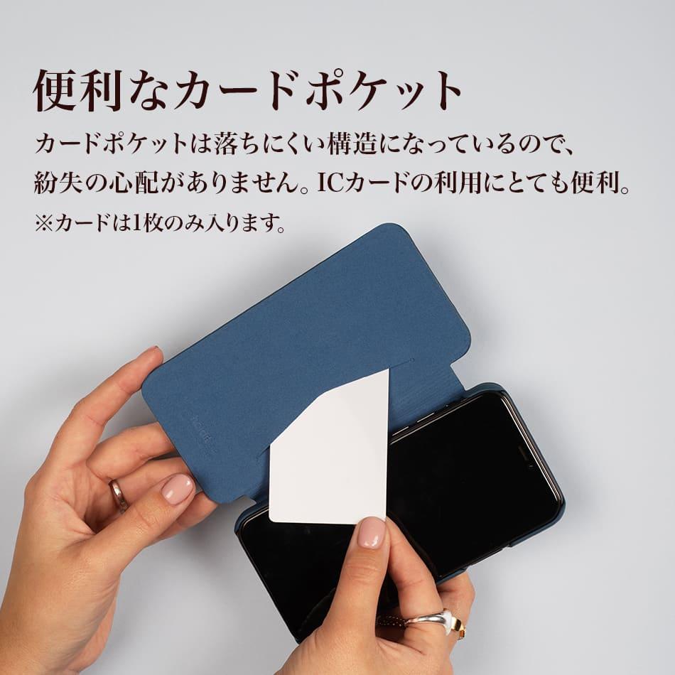 カードポケットは落ちにくい構造になっているので、紛失の心配がありません。